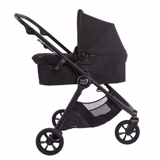 baby-jogger-city-mini-GT-2-vankrikorviga